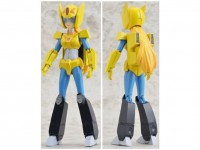 Transformers News: BBTS News: Gutto Kuru Figure - Minelba (Minerva) Special Color Wonderfest Summer 2012 Exclusive Pre-Order