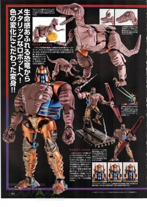 New Colour Images of Takara Tomy Transformers Masterpiece Dinobot Showing Off Features