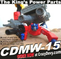 Transformers News: Video Review of CDMW-15 Predaking Footplates