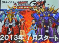 Transformers Go! Anime Plot Revealed