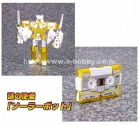 Transformers News: e-Hobby / TFCC SG Soundwave Vs. Blaster Solarbot Revealed