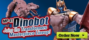 Transformers News: HobbyLinkJapan Sponsor News - An all new Transformers Masterpiece, an HLJ Giveaway, and more!