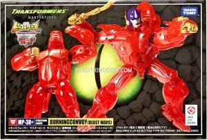 Transformers News: Box Images for Transformers Masterpiece MP-38+ Burning Convoy