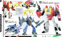 Transformers News: Figure King Magazine May 2013 Scans