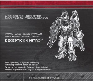 Transformers News: New Image of Transformers: The Last Knight Voyager Nitro