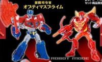Official Images of Animated 'Sons of Cybertron' Clear Optimus and Rodimus + More 2010 Campaign Info