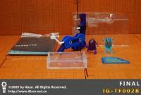 Transformers News: Final update on IGear-TF002