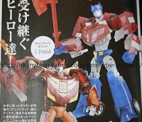 2010 Campaign Figure Revealed - Clear Animated Rodimus and Optimus Prime