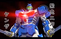 Transformers News: Transformers Go! Preview Footage from Tokyo Toy Show