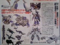 Transformers News: First Looks at Takara Tomy Transformers Prime Arms Micron AM-33 Darkest Megatron & AM-34 Jet Vehicon General