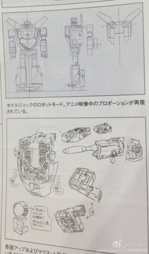 Transformers News: Takara Tomy Transformers Masterpiece MP-20 Wheeljack Design Sketches