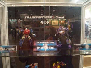 Transformers News: Transformers Cloud TFC-D04 Hellwarp and TFC-A04 Roadbuster Unveiled- Updated With Clearer Images