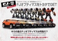 Transformers News: Official Images: Takara Tomy Toyota FJ Cruiser Optimus Prime - Radio Controlled and Manual Versions