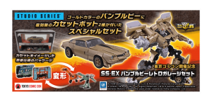 Transformers News: Bumblebee Retro Garage Volume 1 Being Released by Takara as SS-EX Exclusive