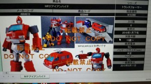 Transformers News: Takara Tomy MP-27 Ironhide - January Release and Price