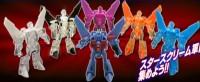 Transformers News: TakaraTomy Website Update: EZ Collection Exclusive Starscream Clones
