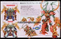 Transformers News: New Dengeki Hobby Scans: Transformers Prime Arms Micron Gaia Unicron, Upcoming Masterpieces, and More