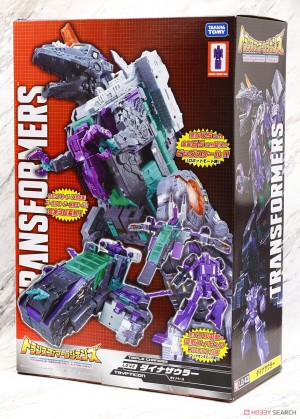 Official Package Art for Takara Tomy Transformers Legends LG-43 Dinosaurer (Trypticon)