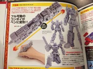 Transformers Optimus Prime Pen Image