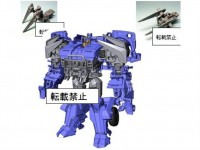 Sponsor Updates: New Takara Listings at TFsource and BBTS - UN-32 Artfire(?), New Arms Micron, Cap Bots, and More