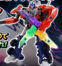 Transformers News: New Campaign Arms Micron Announced: The Rainbow Shield