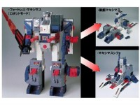 Transformers News: Further Details on Takara Tomy Encore #23 Fortress Maximus