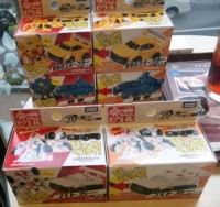 Transformers News: Botshots Released In Japan...As A Test Market Item?