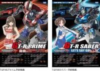 Transformers News: Super GT Promo Calendars