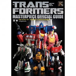 Transformers News: The Transformers Masterpiece Official Guide Cover Revealed