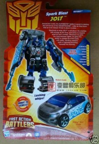 New Images of ROTF Spark Blast Jolt in Package
