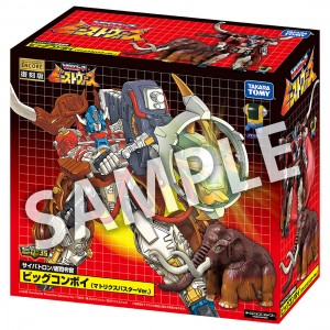 New Images and Interview for Takara Transformers Encore Matrix Buster Big Convoy