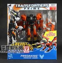"""Transformers Prime """"Beast Hunters"""" Voyager Predaking In-Package"""