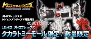 Transformers News: RobotKingdom.com Newsletter #1411