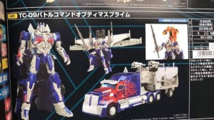 Transformers News: Images of Takara Tomy Transformers TC-09 Battle Command Optimus Prime