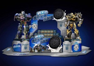 "Transformers News: OREO Brand to Partner with Paramount Pictures for the Global Release of Michael Bay's ""Transformers: Age of Extinction"""