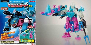 Transformers News: Possible New Kabaya Transformers Piranacon Set