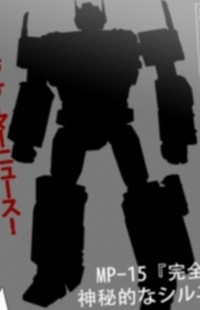 Transformers News: MP-15 Teaser