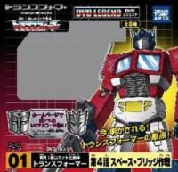 Takara Tomy Unveils Transformers DVD Legend - Plus RTS Legend Class Figures?