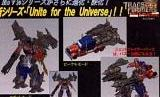 Transformers News: Teaser Images of New Transformers: Jetpower Optimus Prime and Megatron