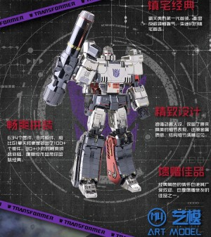 Transformers News: New 2018 Fully Licensed Transformers 3D Metal Model Kits Featuring G1 Megatron and TLK Bumblebee