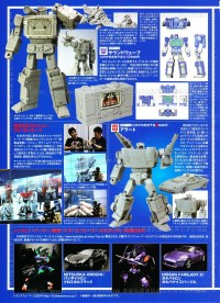 Transformers News: Figure King 174 Scans
