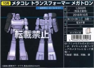 Tomica Metacolle Transformers Series: G1 Optimus, Bumblebee, Megatron and Logos