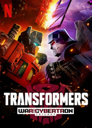 Review of Netflix Transformers War for Cybertron Chapter One: Siege