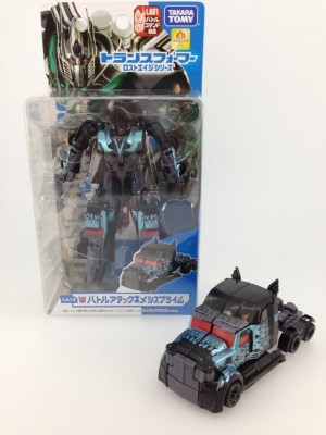 Transformers News: New Images of LA-13 Nemesis Prime