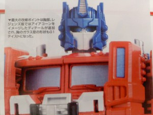 Takara Tomy Transformers Legends News: Ginrai revealed, New Comic and Hardhead Singing