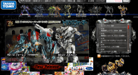 Transformers News: Takara Website Update- Encores 16 and 17, and Revenge of the Fallen Toys