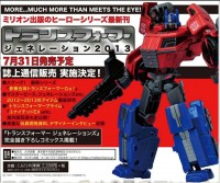 Transformers News: Transformers Generations 2013 Book Details