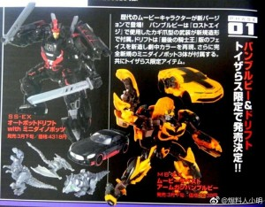 Transformers News: Movie the Best returns with MB-EX Bumblebee plus SS-EX Drift Japanese release