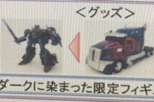 Transformers News: Possible Exclusive Shadow Spark Deco for Takara TLK Voyager Optimus Prime