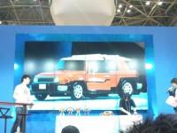 Transformers News: Takara Tomy Toyota FJ Cruiser Optimus Prime in the Works